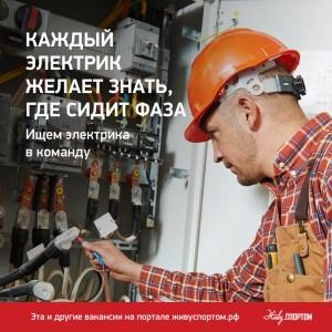 093BE390-E147-479D-889F-388EF58E9809